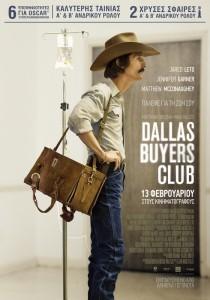 DallasBuyersClubPoster