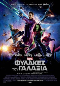 Guardians-of-the-Galaxy-GR-poster