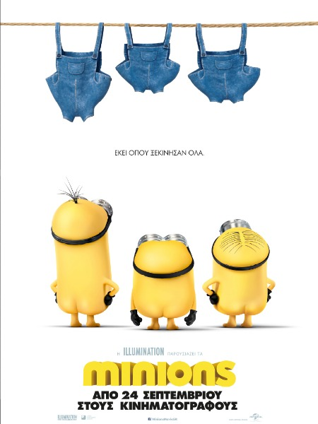 MinionsPoster